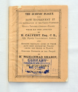the cover of the pamphlet