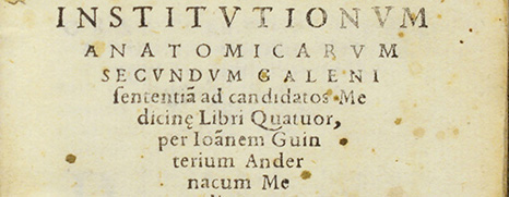 Detail of the title page of the text, in Latin.