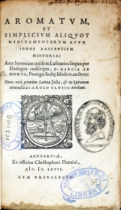 A title page in Latin with an illustration of a from the clouds using a compass to draw a circle.