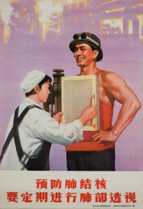 In a Chinese poster a male worker in a red tank top is given a chest X-ray by a female nurse.