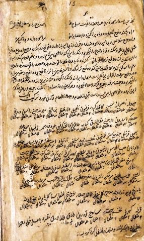 Handwritten inscriptions.