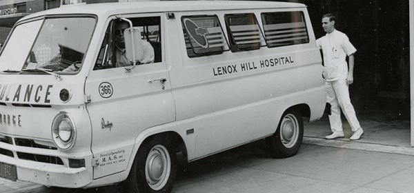 Ambulance entrance at Lenox Hill Hospital, ca. 1966, after renovations