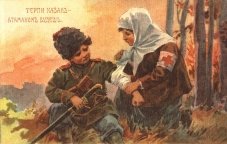 A postcard featuring a color illustration of two children, a boy and a girl, pretending to be a Red Cross Nurse and a wounded soldier.