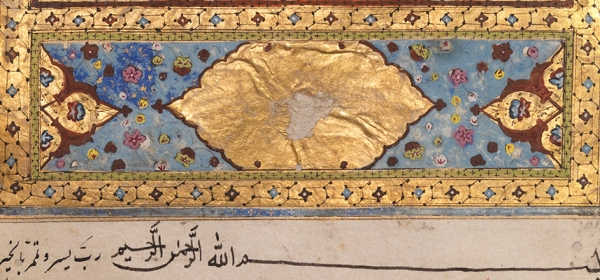 Detail of an illustrated and gilded Arabic bound manuscript open to the beginning of the fourth book.